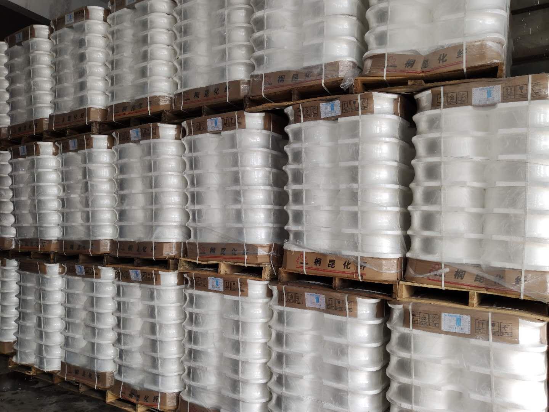 polyester fibers